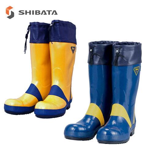 アウトレット品 セーフティベアー AB060(#501)AB070(#502) メンズ 安全長靴 ゴム長靴 作業長靴 長靴 フード付 耐滑 除雪 排雪 日本製