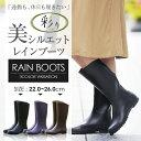 DL301 レインブーツ 日本製 IRODORI RAIN SBT 安...
