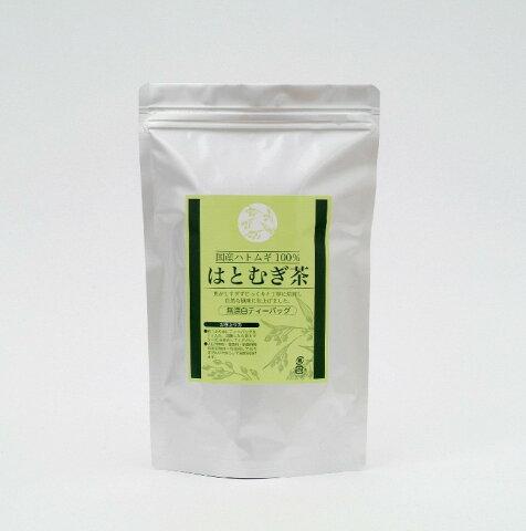 はと麦茶(12g×30包入り)【はとむぎ茶】【ハトムギ茶】【はとむぎ茶 国産 100%】