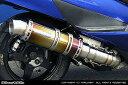 バイク用品 マフラーウイルズウィン WirusWin プレミアムマフラー チタン SKYWAVE250(CJ43)322-26-11 4547567524779取寄品 セール