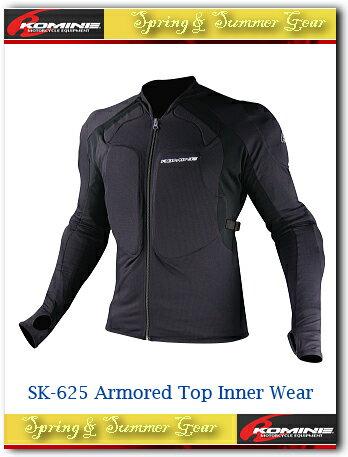 SK-625 アーマードトップインナーウエア SK-625 Armored Top Inner Wear【04-...