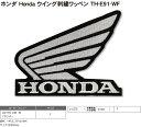 Honda_th-e91-01
