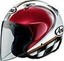 【取寄品】【ジェット】【送料無料!】【Arai】【アライ】【ヘルメット】SZ-F RETRO レトロ 赤 RED
