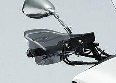 【取寄品】【FAZE】【FORZA】【Honda】【ホンダ】【HMJ】ナックルバイザー 0SK-ZX-KVZ08 フォル...