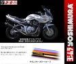 【YOSHIMURA】【ヨシムラ】【マフラー】【バイク用】機械曲チタンサイクロン TTB FireSpec【110-112F8281B】BANDIT バンディット1200 -06【送料無料】