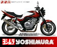 【ヨシムラ】【マフラー】【スリップオン】サイクロン STB 110-458-5480B CB400SF/CB400SB Revo 08 ABS付き車両対応【送料無料!】