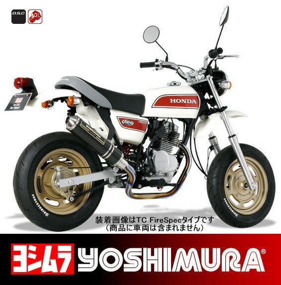 ヨシムラ機械曲チタンサイクロンTTB(110-487-8K80B)Ape50(08)