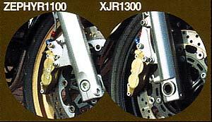 キャスティング40ミリTZ125