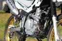 バイク用品 マフラー サイレントバッフル&マフラーリペアパ...