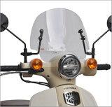 楽天スーパーセール バイク用品 外装 スクリーン旭風防 エ-エフアサヒ アサヒフウボウ メーターバイザー スーパーカブ50 110(2BH-AA09 2BJ-JA44)AF-ASAHI CUB-08 取寄品
