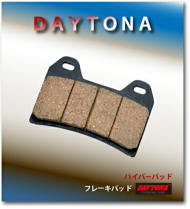 【デイトナ】ブレーキパッドハイパーパッドヤマハFZR250R'89〜'94フロントWF【27443】YAMAHA