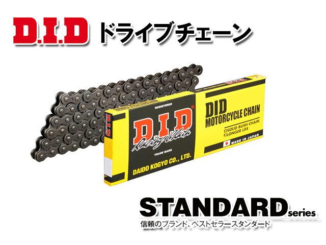 【DID】【ドライブチェーン】420D98LRJスチール【クリップジョイント】ホンダC90スーパーカブ90(HA02)92-