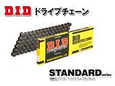 【DID】【ドライブチェーン】428HD 100L RJ スチール【クリップジョイント】ヤマハ V80N メイト '91-'96