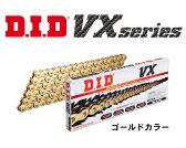 【DID】【ドライブチェーン】520VX2 116L ゴールド【カシメジョイント】スズキ GSR250 12-