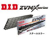 【DID】【ドライブチェーン】520ZVM-X 112L スチール【カシメジョイント】ヤマハ YZF-R25 15