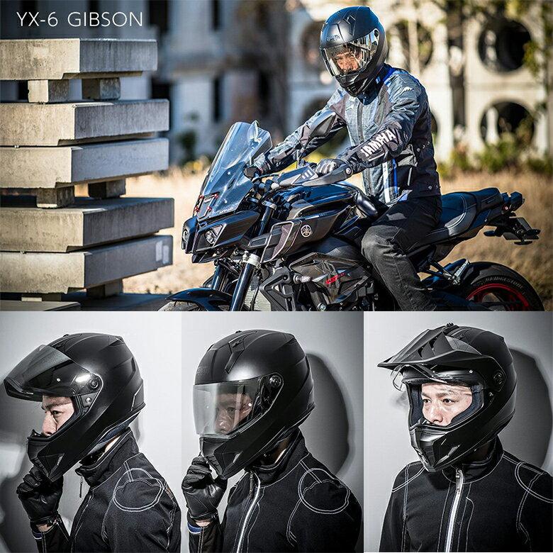 YAMAHA『YX-6ZENITH』