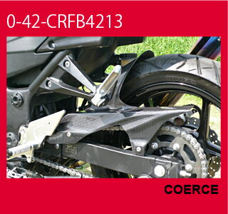 RS リアフェンダー 外装 NINJA250R 外装 FRP黒ゲル【0-42-CRFB...