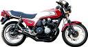 モリワキ/MORIWAKI/マフラー/【CB750F】ONE PIECE BLACK FULL EX【A100-109-2411】 - バイクショップ はとや