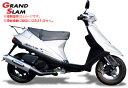 【BURIAL】【ベリアル】【マフラー】【バイク用】グランドスラム ADDRESS アドレスV100...
