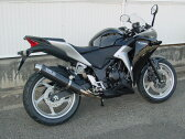 【WR'S】【ダブルアールズ】【スリップオン】CBR250R 2011-2013年 ステンレス/カーボンモデルモデル【BC1205JM】
