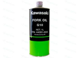 【取寄品】【カワサキ】【オイル】【KAWASAKI】【カワサキ】【バイク用】【オイル】フォークオ...