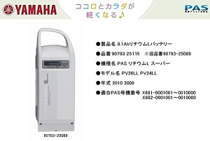 リチウム バッテリー リトルモアリチウム コンパクト