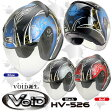 VOID(ボイド) ジェットヘルメット HV-526 Sum with エッジを効かせたラインと「和」のテイストの融合