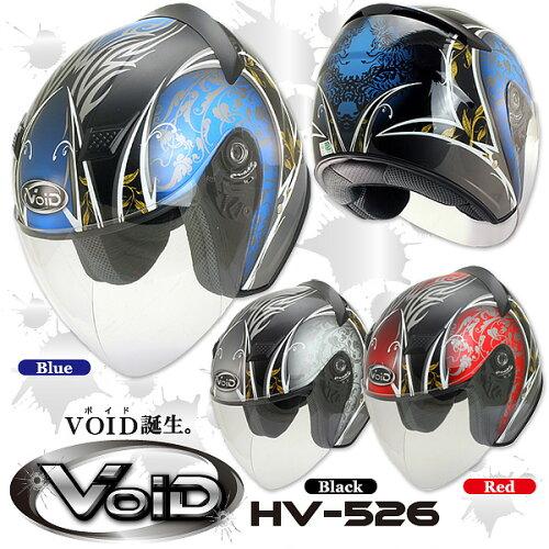 VOID(ボイド) ジェットヘルメット HV-526 Sum with エッジを効かせたラインと「和」のテイストの融...