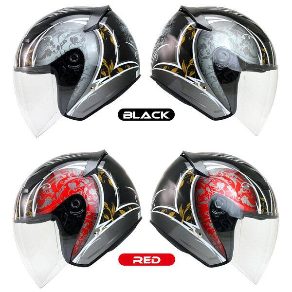 VOID(ボイド)ジェットヘルメットHV-526Sumwithエッジを効かせたラインと「和」のテイストの融合