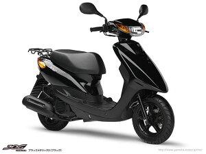 デビュー30年を迎えるスタンダードスクーター、上級仕様の「JOG Deluxe CE50D」。【国内向新車...