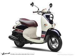 お洒落なスタイリングに多彩なカラーリング。Vinoの上級仕様、「Vino XC50D」。【国内向新車】...