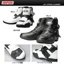【取寄品】【春夏】【シンプソン】【SIMPSON】【シンプソン】SPB-091 ショートブーツ