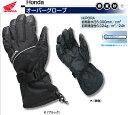 【取寄品】【春夏】【Honda】【ホンダ】【バイク用】オーバーグローブ【TE-N6C】