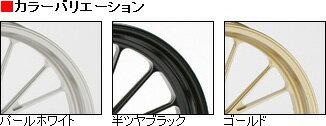 【GALESPEED】【ゲイルスピード】【ホイール】F(フロント)350-17ホワイト[TYPE-S]GSX1300R08-11/B-KING08【28750010】