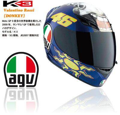 【取寄品】【フルフェイスヘルメット】【AGV】ヘルメット K-3 バレンティーノ・ロッシ DONKEY(...