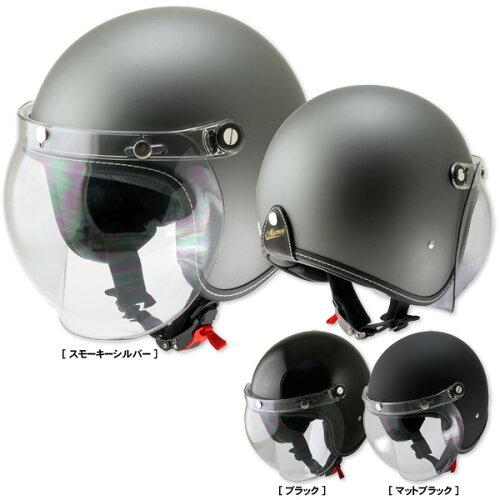 リード工業 マーレイ本革を随所に使った高級感漂うこだわりのジェットヘルメット