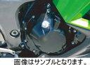【取寄品】【外装】【カスタム】【COERCE】【コワース】OIL FILLER CAP オイルフィラーキャップ...