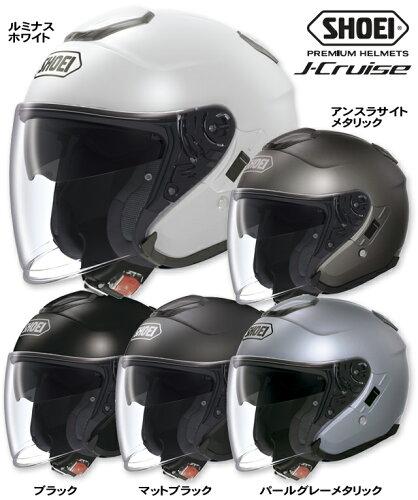 J-Cruise ジェイ クルーズ ジェットヘルメット