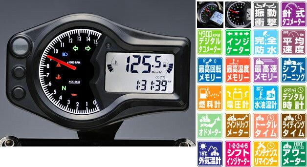 【ACEWELL】【エースウェル】多機能デジタルメーターACE-6000シリーズ【送料無料!】
