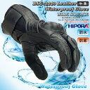 【在庫有り】【即納可】【ワイドソース】【ウインターグローブ】【leawaterproof glove】【再入...