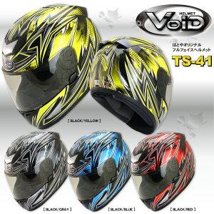 ヘルメット フルフェイスヘルメット グラフィック