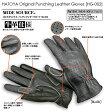 バイク グローブ おすすめ 【WIDE SOURCE】【ワイドソース】パンチングレザーグローブ【HG-002】Sum-with 手袋
