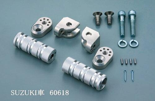 マルチステップ GSX1400 01-07