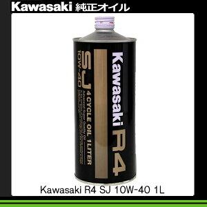 4サイクルオイル R4 SJ10W-40 1L