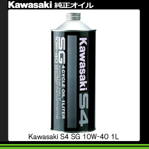 4サイクルオイル S4 SG10W-40 1L
