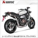 AKRAPOVICレーシングラインMotoGPスタイルブラックチタンXSR700《S-Y7R3-HCUBTBLアクラポヴィッチYAMAHAマフラー》