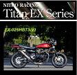 【NITRO RACING】【ナイトロレーシング】【マフラー】【バイク用】Z1 Z2 Mk2 4in1手曲げチタンEX ショートテールタイプ φ85チタンサイレンサーV1320mm【EX-02SHBT3-V1】【送料無料!】