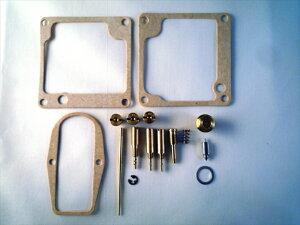 バイク用品 吸気系 エンジンNAPCO ナプコ キャブレターリペアキット 1台分 Z900 Z1 Z2NPC-K2090S-ST 4573382062691取寄品 セール