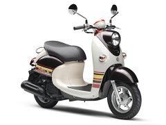 レトロポップなファッションスクーターの2014夏期限定車。「Vino Deluxe XC50D Vacation Style...