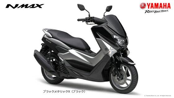 【国内向新車】【バイクショップはとや】ヤマハ16NMAX/YAMAHA16NMAX